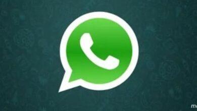 Whatsapp statuslar